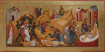 Good Samaritan Jesus Icon
